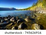 Small photo of Lake Kanas in Xinjiang, China.