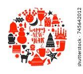 vector festive illustration.... | Shutterstock .eps vector #745642012