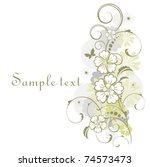vector floral ornament | Shutterstock .eps vector #74573473