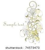 vector floral ornament | Shutterstock .eps vector #74573473