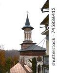 saint ana rohia monastery. it... | Shutterstock . vector #745836412