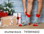 closeup image of a man who... | Shutterstock . vector #745844602