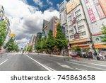 tokyo  taito ku  akihabara  ... | Shutterstock . vector #745863658