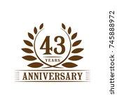 43 years anniversary logo...