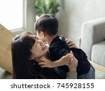 japanese mother playing with... | Shutterstock . vector #745928155