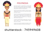 polynesia couple wearing... | Shutterstock .eps vector #745949608