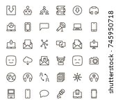 message icon set. collection of ...   Shutterstock .eps vector #745950718