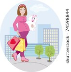 The pregnant goes out from child's shop - stock vector