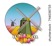 vector windmill and tulips... | Shutterstock .eps vector #746038735