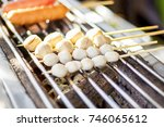 barbecue  | Shutterstock . vector #746065612