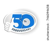 vector 50 years anniversary ... | Shutterstock .eps vector #746094658