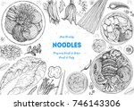 asian food engraved sketch.... | Shutterstock .eps vector #746143306