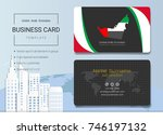 uae abstract business card or... | Shutterstock .eps vector #746197132