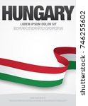 flag of hungary  vector... | Shutterstock .eps vector #746255602