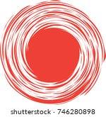 vector sun | Shutterstock .eps vector #746280898
