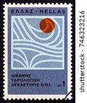 greece   circa 1966  a stamp... | Shutterstock . vector #746323216
