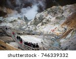 jigokudani or hell valley in... | Shutterstock . vector #746339332