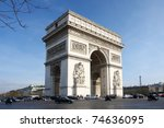 paris  arc de triumph in spring ... | Shutterstock . vector #74636095