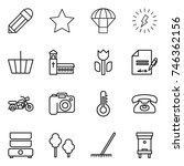 thin line icon set   pencil ... | Shutterstock .eps vector #746362156