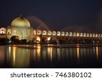 famous world heritage important ...   Shutterstock . vector #746380102