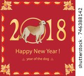 happy new year. year of the dog.... | Shutterstock .eps vector #746388142