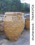 Small photo of Ancient Greek amphora in the open-air museum. Crete, Greece