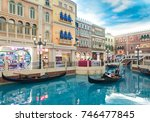 macau  china   sept 15  2017  a ... | Shutterstock . vector #746477845