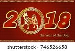 dog is a symbol of the 2018...   Shutterstock .eps vector #746526658