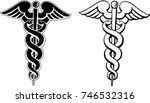 medicine logo slogan vector  | Shutterstock .eps vector #746532316