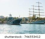 sevastopol  russia  crimea  ... | Shutterstock . vector #746553412