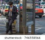 tokyo  japan   october 30th ...   Shutterstock . vector #746558566