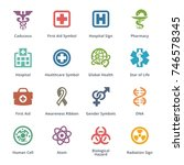 medical   health care icons... | Shutterstock .eps vector #746578345