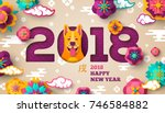 2018 chinese new year greeting... | Shutterstock .eps vector #746584882