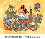 lovely japan travel concept ... | Shutterstock . vector #746666728