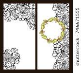 vintage delicate invitation... | Shutterstock . vector #746671555