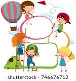 border template kids drawing... | Shutterstock .eps vector #746676712