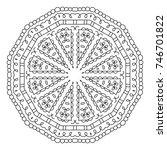 floral emblem  round decorative ... | Shutterstock . vector #746701822