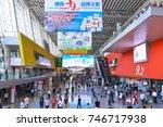 guangzhou  china   oct 26  2017 ...   Shutterstock . vector #746717938