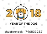 2018 happy new year greeting... | Shutterstock .eps vector #746833282