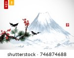 two birds on sakura and pine... | Shutterstock .eps vector #746874688
