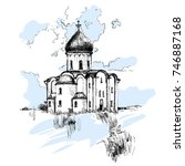 hand drawn russian church ... | Shutterstock .eps vector #746887168