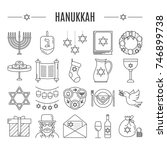 vector set of hanukkah symbols... | Shutterstock .eps vector #746899738