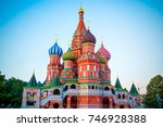 st. basil's cathedral in moscow ... | Shutterstock . vector #746928388