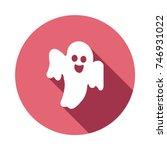 boo icon | Shutterstock .eps vector #746931022