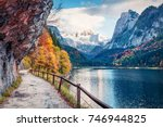 Stock photo peaceful autumn scene of vorderer gosausee lake with dachstein glacieron background 746944825