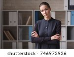 business portrait. | Shutterstock . vector #746972926
