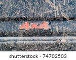 Dirty 4x4 logo - stock photo
