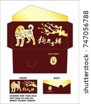chinese new year money red... | Shutterstock .eps vector #747056788