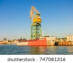 military navy ships in a sea... | Shutterstock . vector #747081316