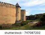 walls  tower and bridge in... | Shutterstock . vector #747087202